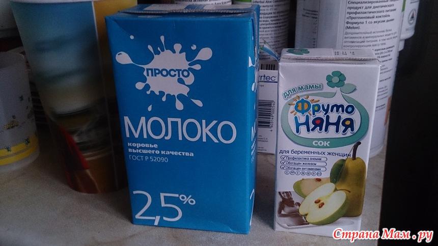 Кому положена молочная кухня для беременных 271