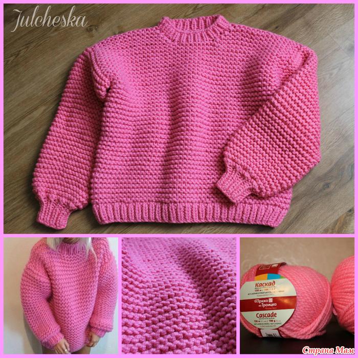 Связать свитер спицами ютуб