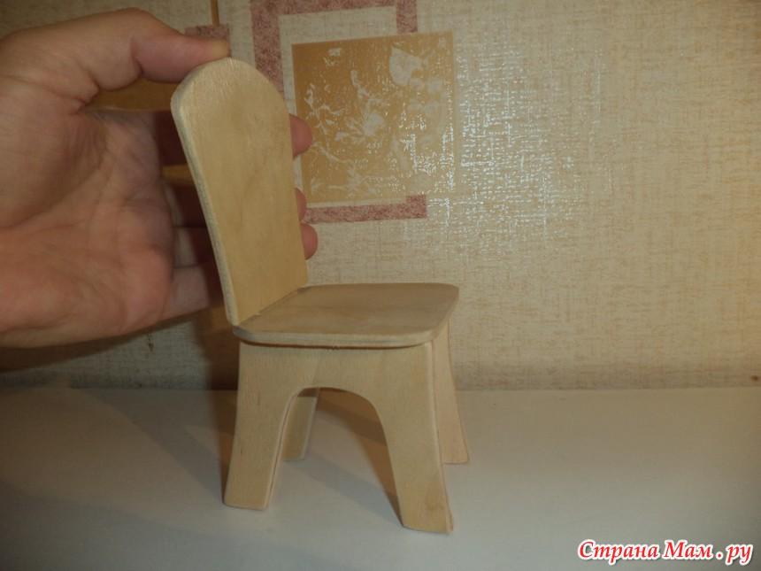 Маленькие стульчики из фанеры своими руками 99