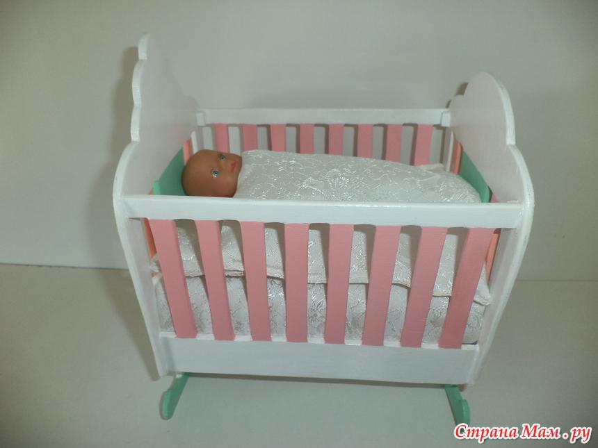 Детская кроватка для кукол из фанеры своими руками фото 492