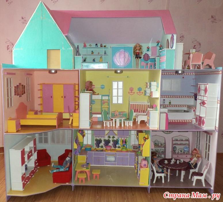 Кукольный домик сделать своими руками фото