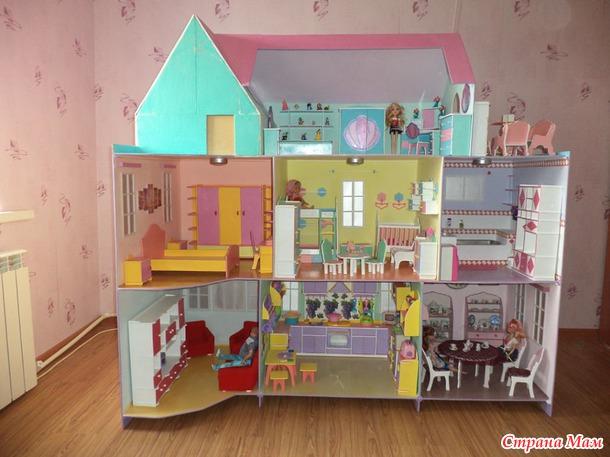 Как сделать дом для кукол своими руками для барби видео