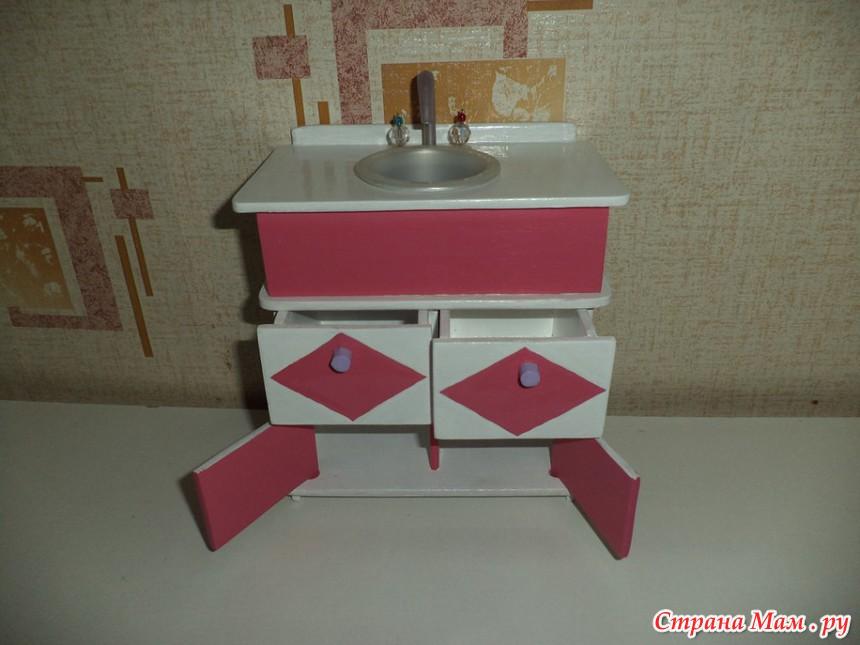 Мебель для ванной для кукольного домика своими руками