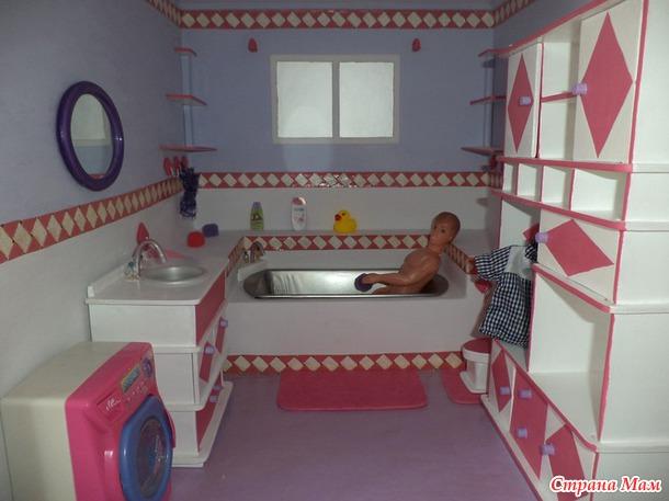 Как сделать ванну для куклы своими руками 8