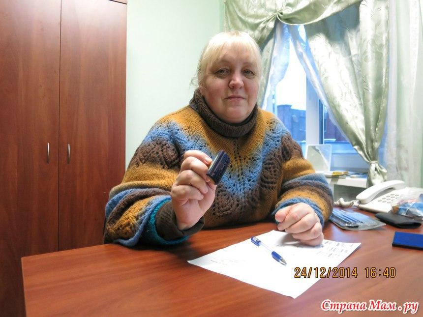 Начисление пенсии работающим в районах крайнего севера