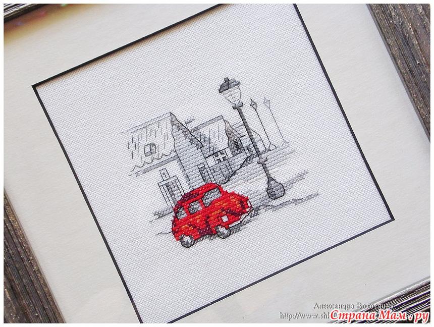 Путешествие красной машинки