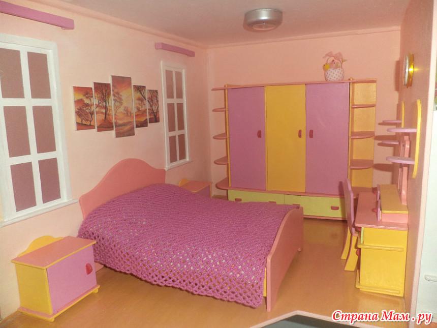 Как сделать спальню для кукол