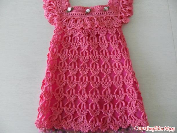 Vestido del bebé