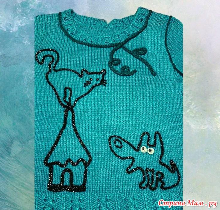 Пуловер С Пальмой С Доставкой