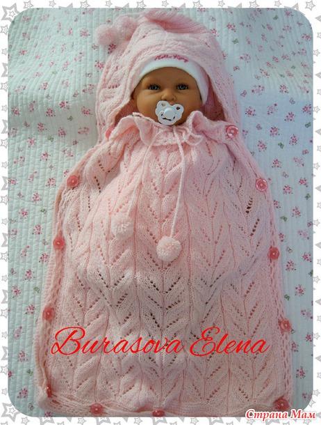 Красивый вязаный конверт для новорожденного
