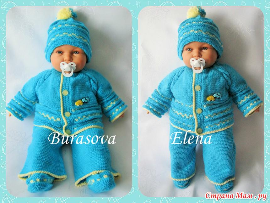Мастер-класс вязание костюмчика для новорожденного 2