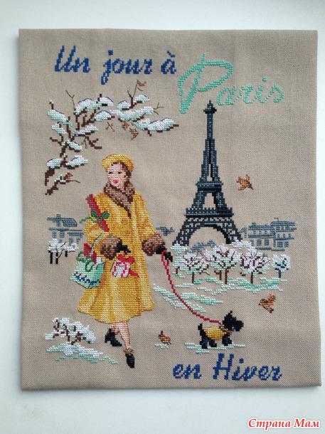 День в париже вышивка