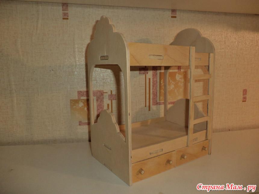 Шкаф кукольный из фанеры своими руками 54