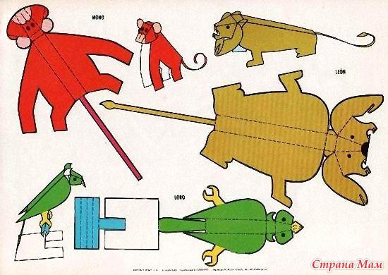 Зоопарк из бумаги