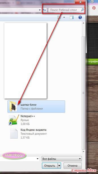 Как сделать фотоколлаж вязания легко и быстро. МК