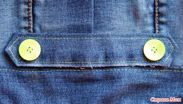 Нельзя просто так взять и выкинуть старые джинсы!