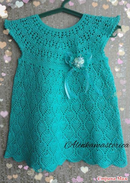 Наше платье