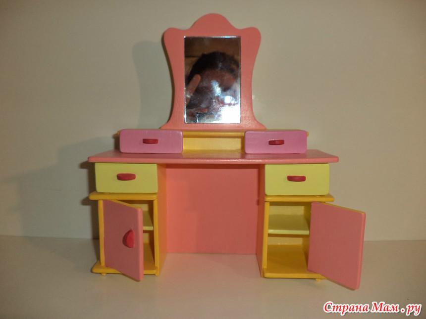 Туалетный столик для куклы своими руками