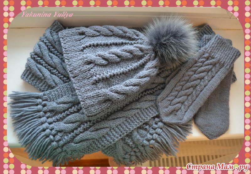Вязание шапки рукавицы