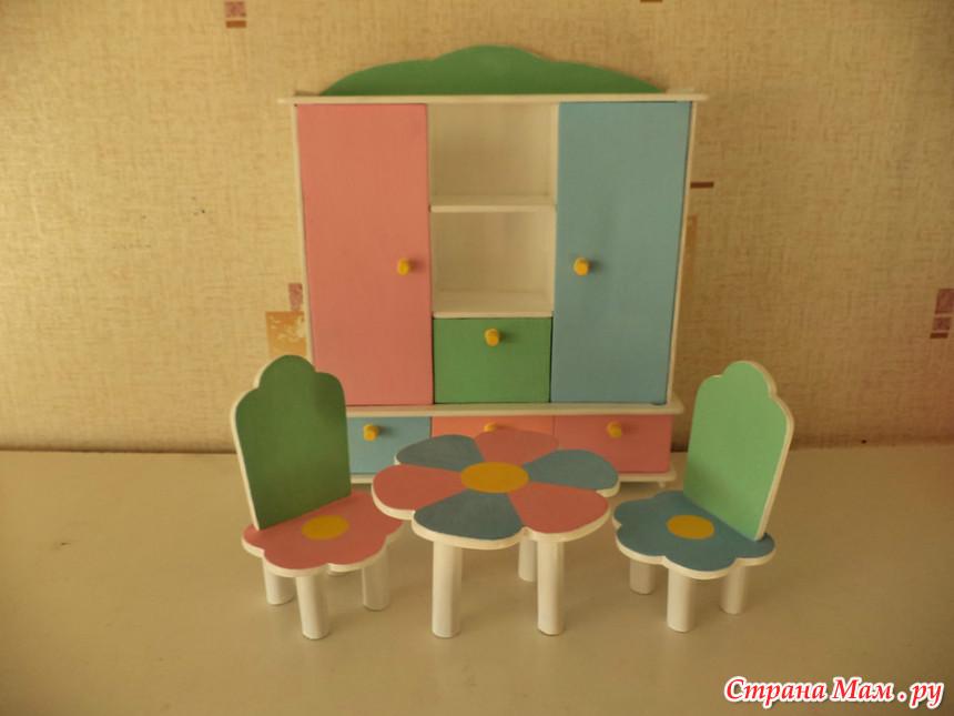 Мебель для детского сада своими руками из подручных материалов