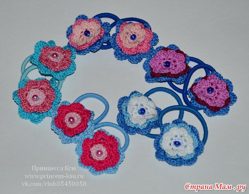 Вязание крючком цветов для резинок 18