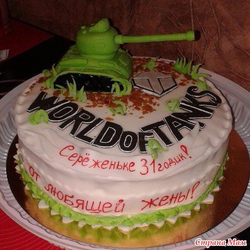 Картинки на тему торт