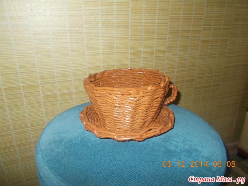 Плетем чашку -конфетницу из газетных трубочек