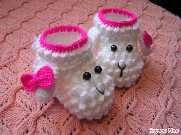 Пинетки-Барашки для двойняшек