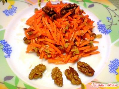 Салат из моркови и яблока с орехами