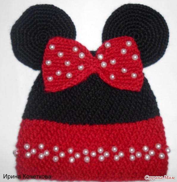 Шапочки Минни-Маус  для маленьких модниц связаны спицами