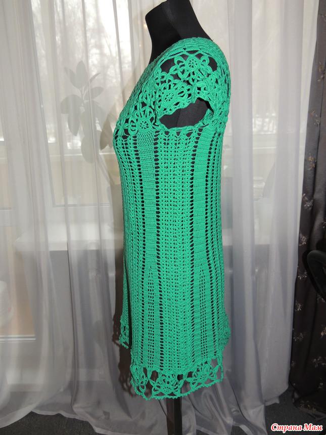 Платье Монторо С Доставкой