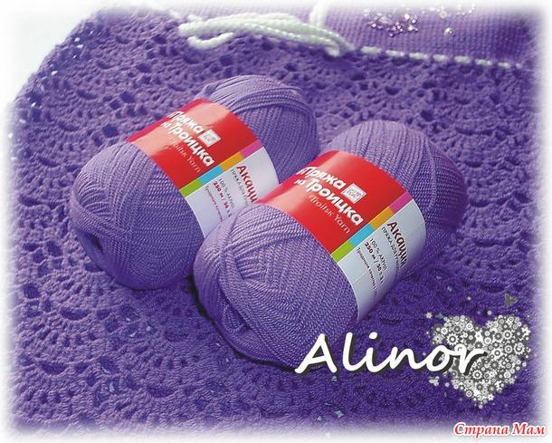 Сиреневое вязание для дочки.