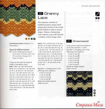 200 узоров для вязания спицами