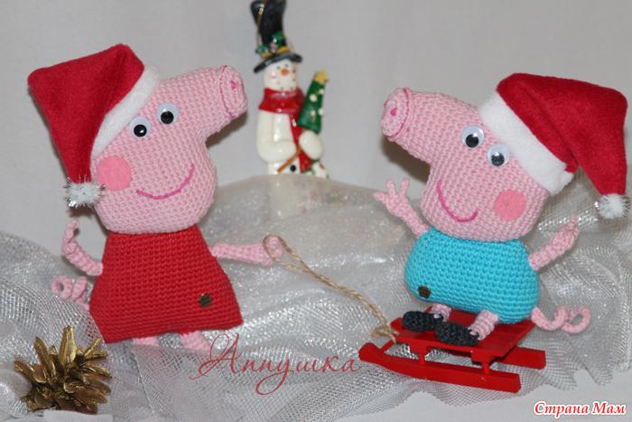 PEPPA PIG Свинка Пеппа - Интернет-магазин товаров