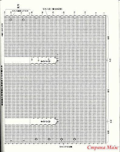 http://st.stranamam.ru/data/cache/2015jan/05/06/14549090_51742.jpg