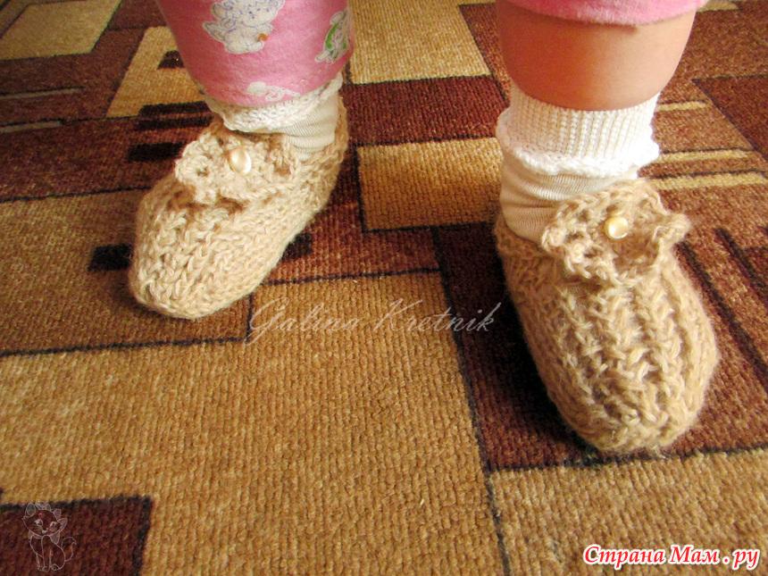Вязание носков со светланой берсановой 12
