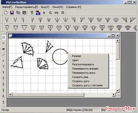 программу для создания схем