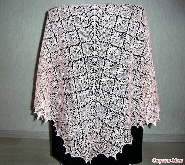 Как приобрести схему этой шали