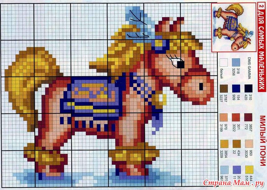 Детские вышивки лошадка