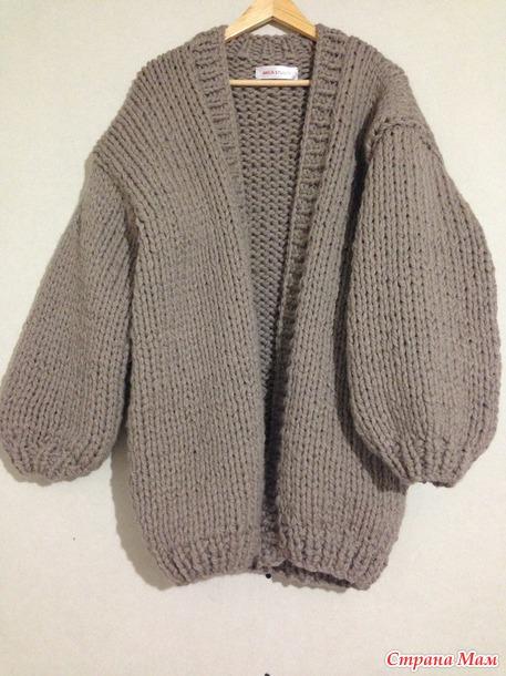 Объемный свитер женский с доставкой