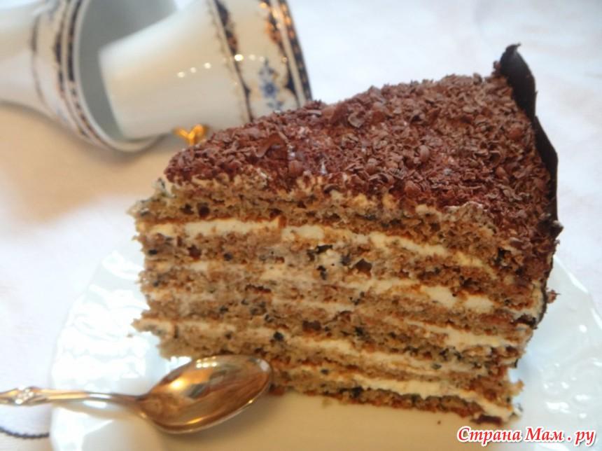 торт чёрный маклер со смородиной рецепт