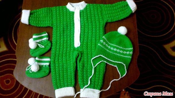 Светлана берсенева вязание для детей