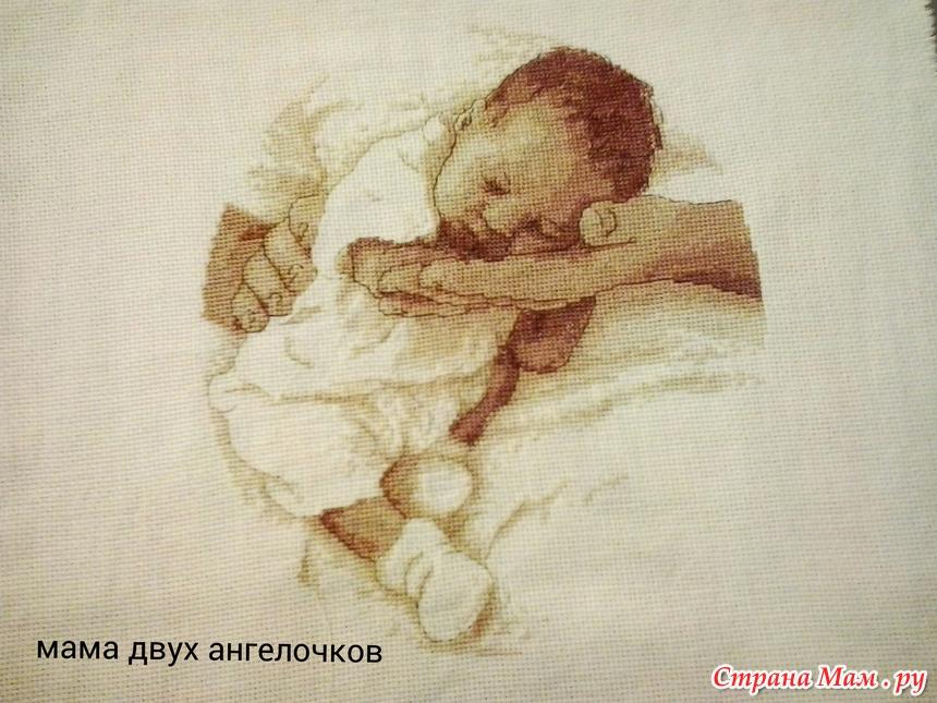 *Спи, моя радость.