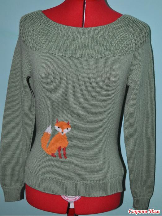 Пуловер С Широкой Резинкой С Доставкой