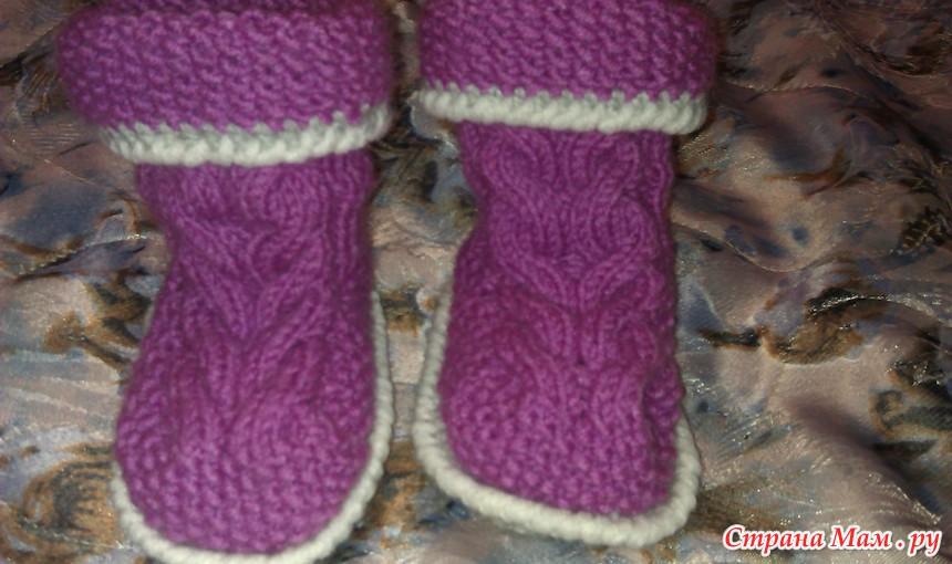 Вязание пинеток сапожек косами 508
