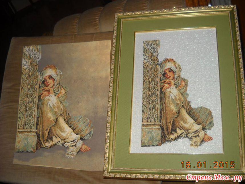 *АРАБСКАЯ ЖЕНЩИНА(арабочка от