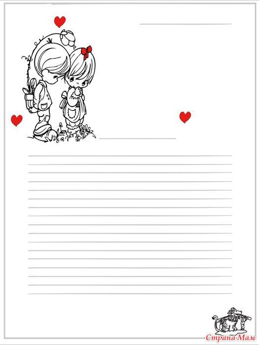 Красивое оформление письма своими руками