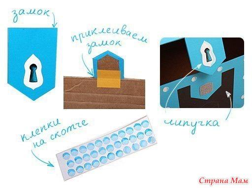 Как сделать замок на сундук из бумаги
