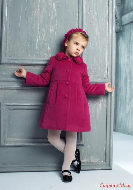 Пальто на девочку 7 лет
