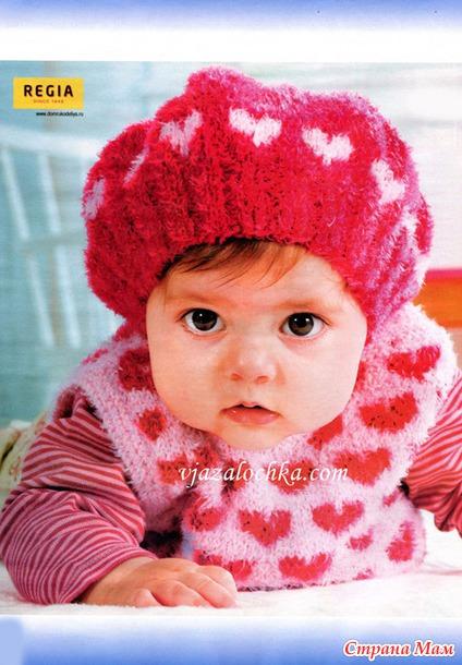 Вязаные береты на детей фото